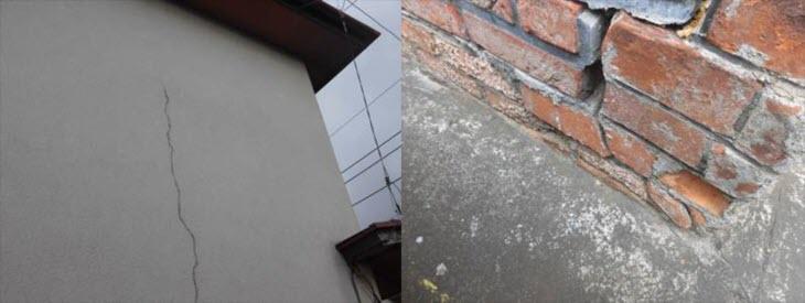 損害箇所の写真参考、外壁とブロック塀